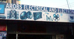 WLAN, Internet, Strom & Telefon